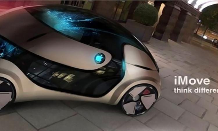 أبل تعلن رسميا دخولها عالم السيارات ذاتية القيادة