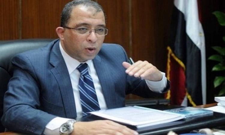 أشرف العربى يعلن عدم زيادة الحد الأدنى للأجور بعد تعويم الجنيه