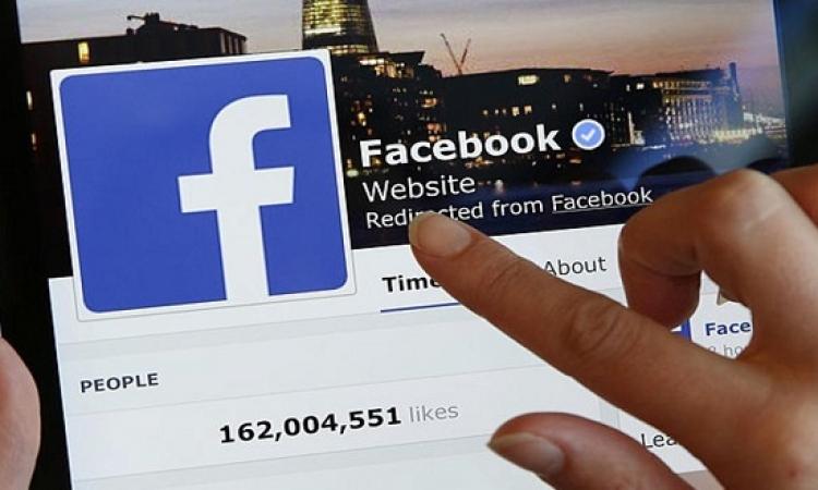 فيسبوك يستعد لعرض إعلانات فيديو بطريقة مختلفة
