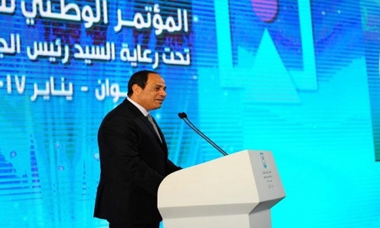 الرئيس السيسى يفتتح مؤتمر الشباب الخامس