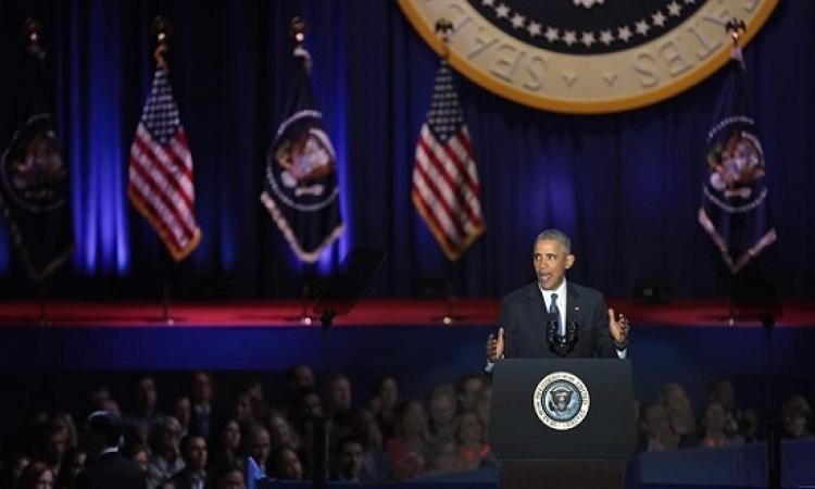 فى خطاب الوداع .. أوباما يدعو الامريكيين الى الوحدة ونبذ العنصرية