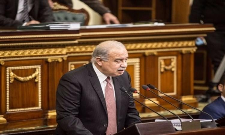 رئيس الوزراء يلقى بياناً أمام مجلس النواب بشأن مد حالة الطوارىء