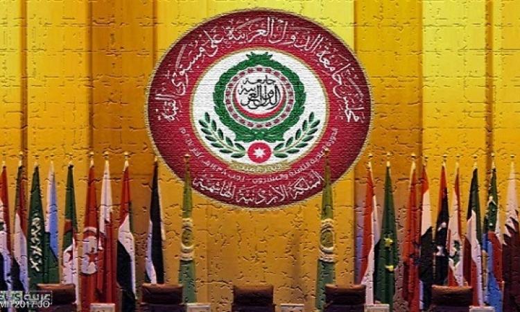 انطلاق القمة العربية الـ 28 بالأردن بمشاركة 17 زعيماً عربياً