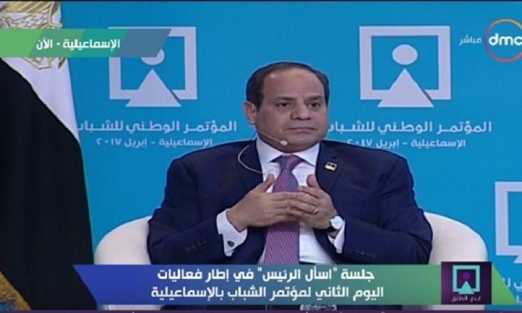 بالفيديو.. مواطن للرئيس: ماذا لو أعلنت المحكمة مصرية تيران وصنافير؟
