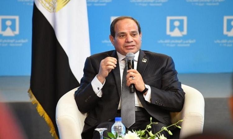 رسالة السيسى للمصريين بالمؤتمر الرابع للشباب