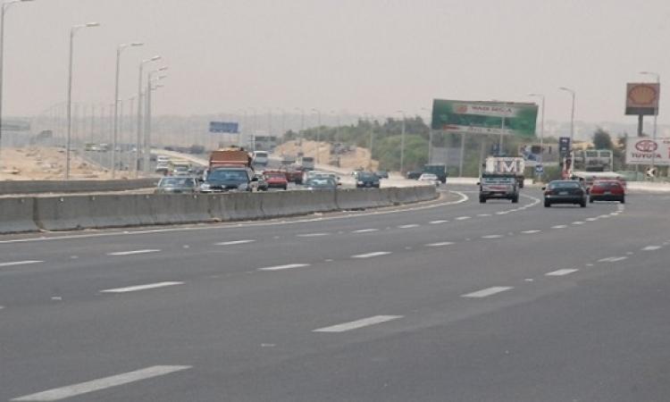 المرور: إغلاق جزئى للطريق الدائرى من القاهرة الجديدة حتى المنيب لمدة 3 أيام