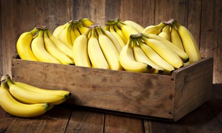 لماذا يجب علينا تناول الموز على الريق ؟