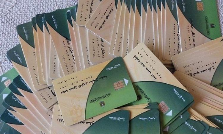 اليوم بدء تحديث بيانات بطاقات التموين .. اعرف هتعمل إيه ؟