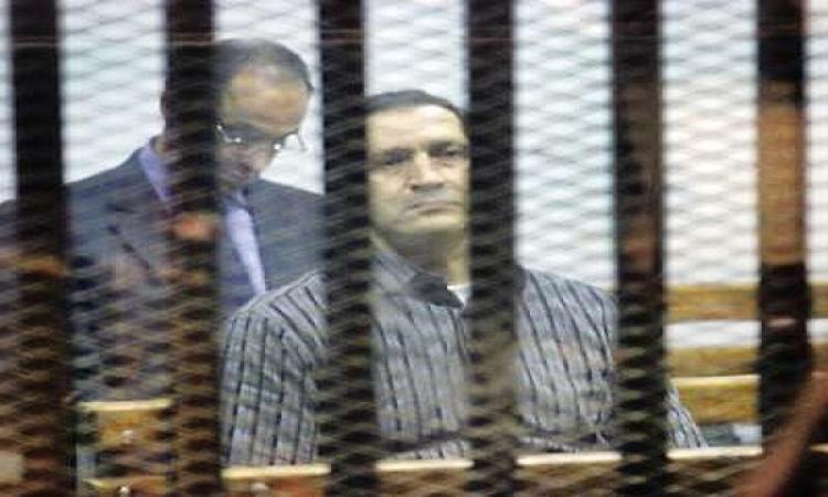 """تأجيل محاكمة """"علاء وجمال مبارك"""" فى """"التلاعب بالبورصة"""" للغد"""