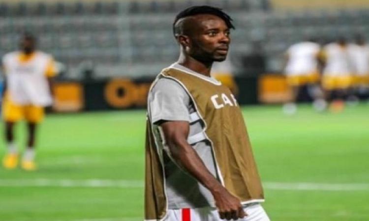 """النيجيرى """"ستانلى"""" يرحل عن الزمالك بعد نهاية كأس مصر"""
