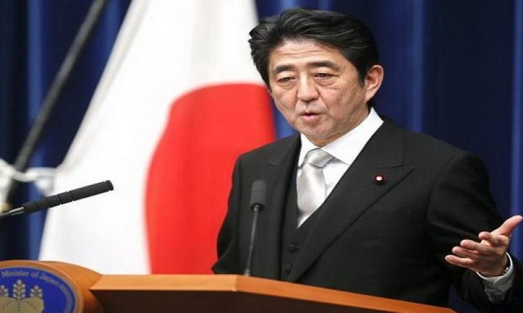 اليابان تدعو الجيش للتأهب فى ظل توتر العلاقات بين أمريكا وكوريا الشمالية