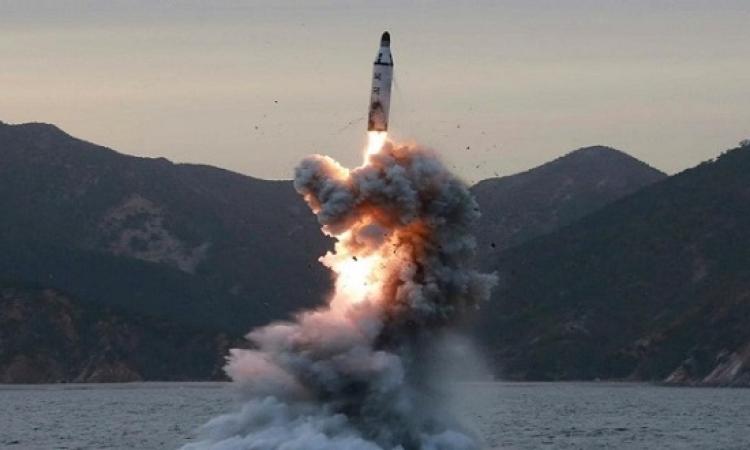 كوريا الشمالية تطلق صاروخا بالستياً جديداً فى بحر اليابان
