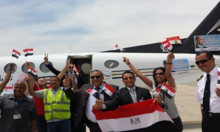 بالفيديو.. الجالية المصرية تستقبل الرئيس السيسى بالأغانى الوطنية