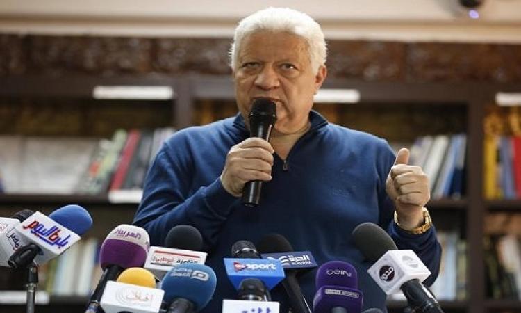 الزمالك يناقش فرض غرامة مالية على إيناسيو بسببب مهاجمته إدارة النادى
