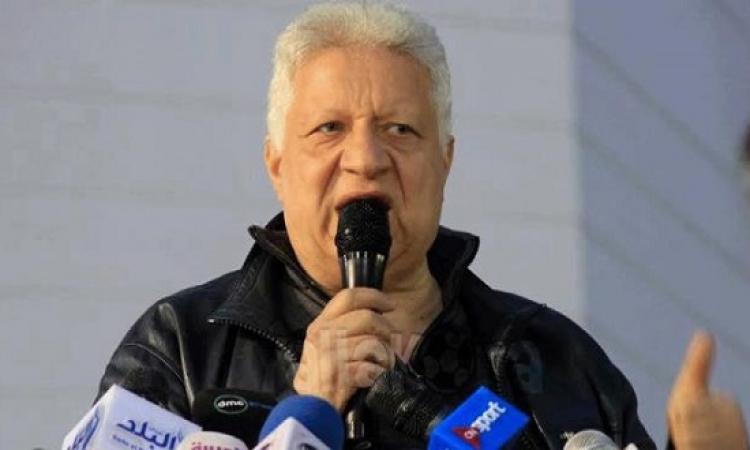 """مرتضى منصور يهاجم رئيس المقاصة: """"قال لى إحنا مش خرفان وتراجع"""""""