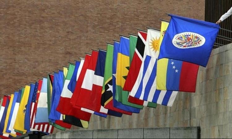 انسحاب فنزويلا من منظمة الدول الأمريكية