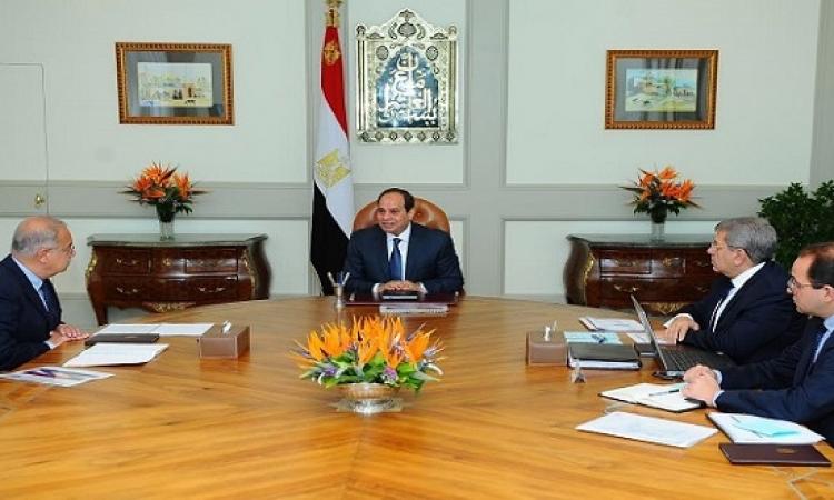 السيسى يوجه بمواصلة تنفيذ برنامج الإصلاح الاقتصادى وزيادة معدل النمو