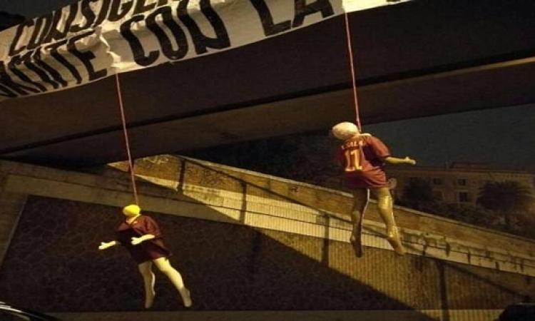 """صحيفة """"ذا صن"""": روما فى حالة تأهب بعد تهديدات بالقتل لصلاح وثنائى الذئاب"""