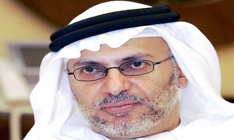 قرقاش : اقتراح إماراتى لإجبار قطر على وقف دعمها للإرهاب