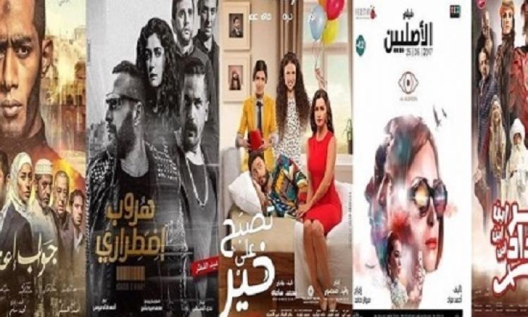 بالفيديو .. 5 أفلام تتنافس على العيدية .. والأكشن يواجه الكوميديا !!