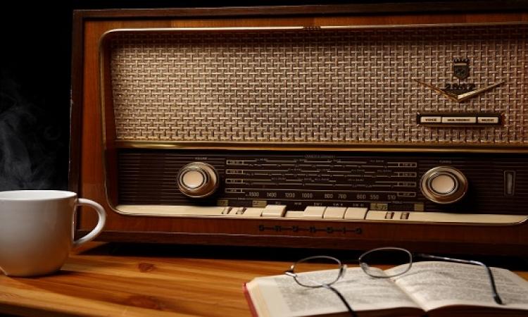 فى البدء كان الراديو .. تجربة اعلامية وذاتية
