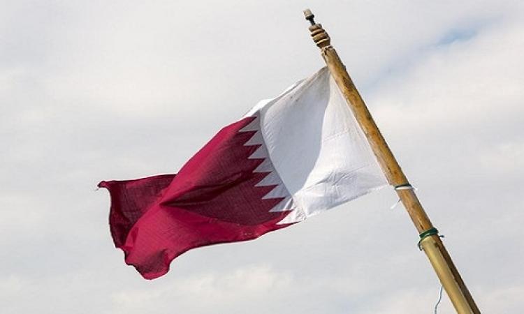 ماذا يعني قطع العلاقات الدبلوماسية مع قطر؟