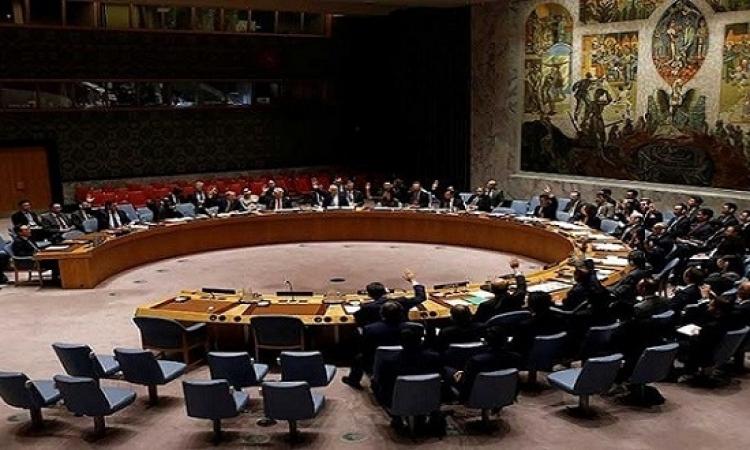 مجلس الأمن يجتمع لبحث إطلاق كوريا الشمالية صاروخا باليستيا