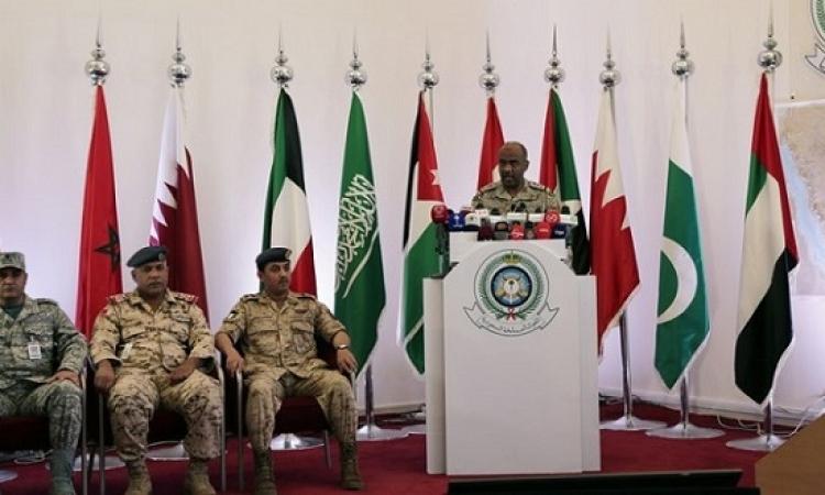 قيادة تحالف دعم الشرعية فى اليمن تنهى مشاركة قطر فى العمليات