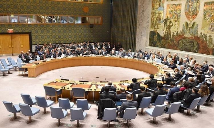 مجلس الأمن يصوت اليوم على مشروع قرار أمريكى بفرض عقوبات جديدة على بيونج يانج