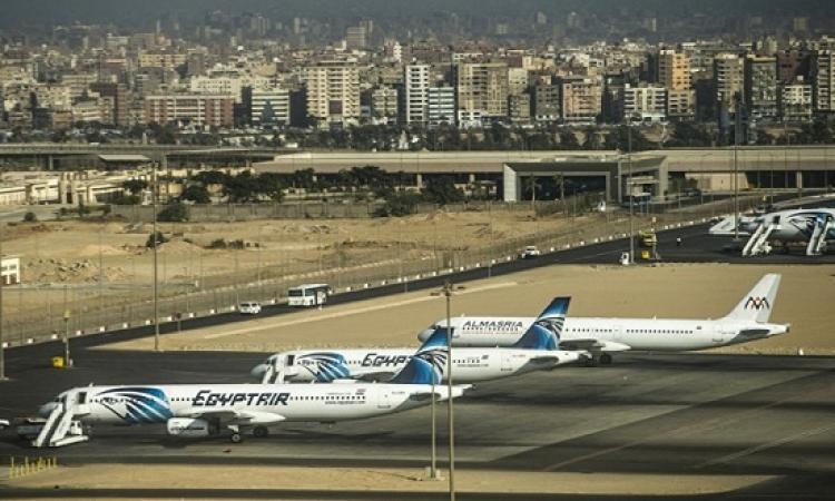 رفع حالة الاستنفار فى مطار القاهرة بعد حادث المعادى