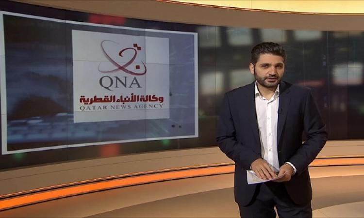 نتائج التحقيقات في قرصنة وكالة قطر الرسمية للأنباء