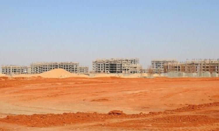 طرح 138 قطعة أرض إسكان فى 8 مدن جديدة