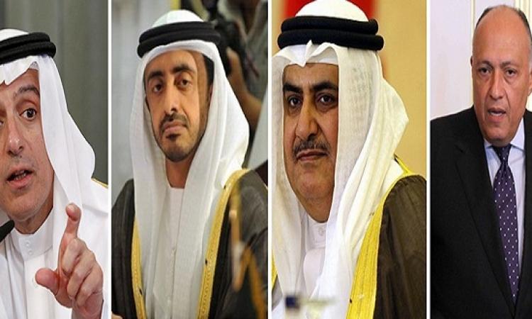"""بعد تشديد """"الرباعى العربى"""" الالتزام به.. أهم 7 معلومات عن اتفاق الرياض 2014"""