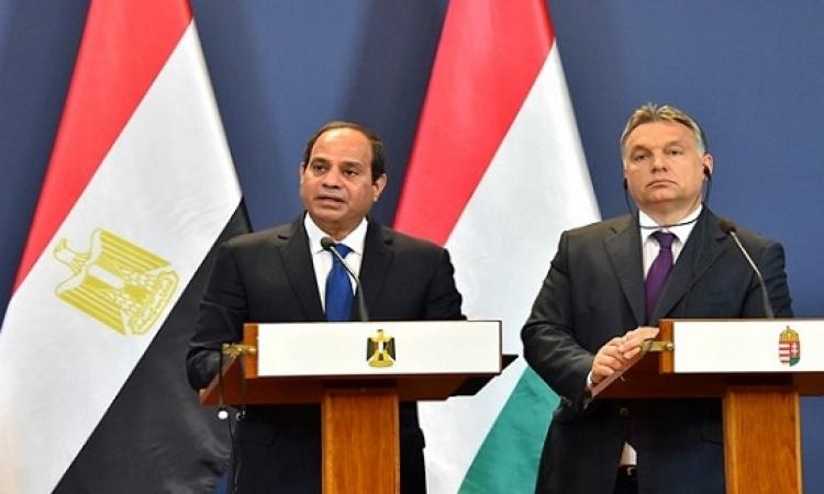 برنامج عمل مُكثف اليوم للرئيس السيسى فى المجر