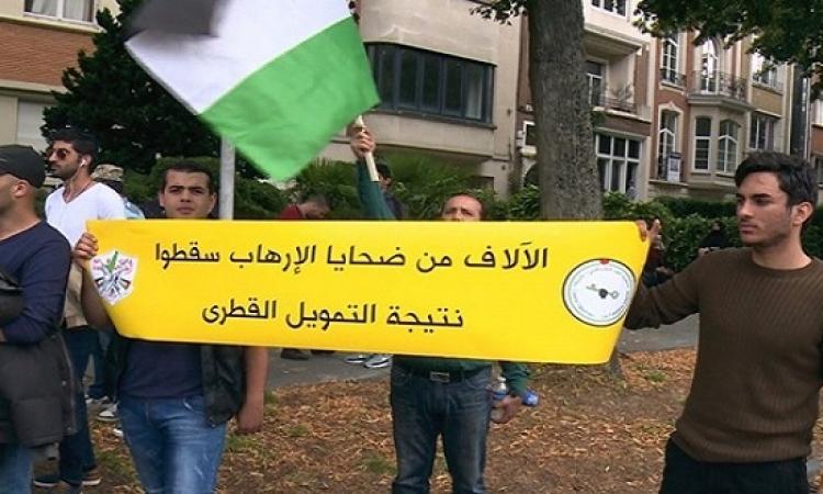 بالصور .. متظاهرون أمام سفارة قطر ببلجيكا للتنديد بدعمها للإرهاب