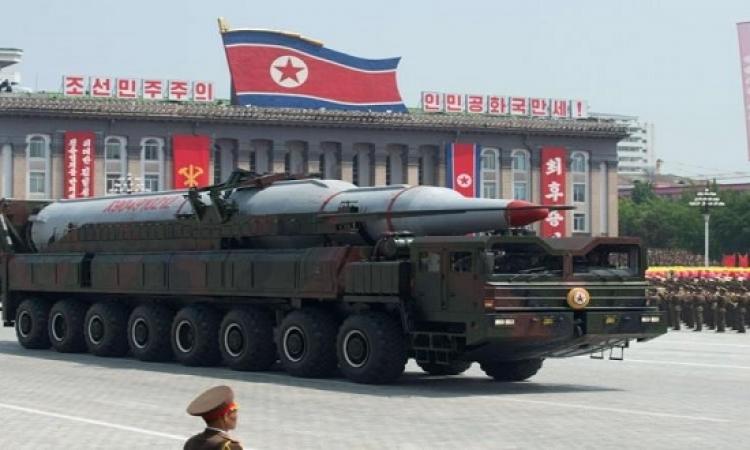 للمرة الأولى.. كوريا الشمالية تعلن امتلاكها صوامع للصواريخ تحت الأرض