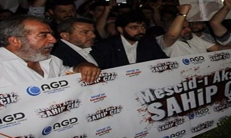مظاهرات أمام سفارة إسرائيل فى تركيا تضامنًا مع الأقصى
