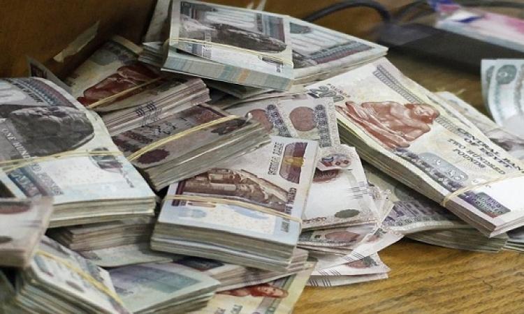 ارتفاع حجم الودائع لدى البنوك إلى 2.9 تريليون جنيه