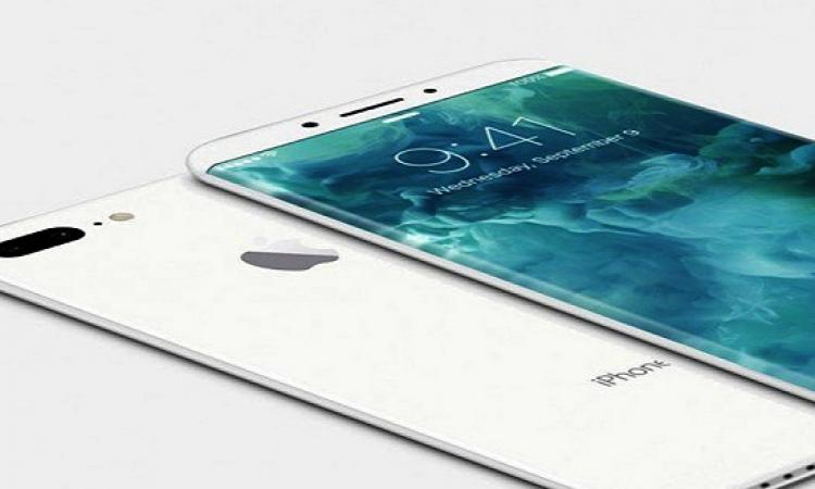 مبيعات iPhone 8 قد تكون مخيبة لآمال الكثيرين
