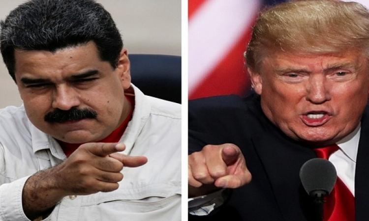 ترامب يهدد فينزويلا بفرض عقوبات اقتصادية بسبب نظيره مادورو