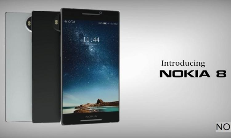 نوكيا تستعد لإطلاق هاتفها الرائد «نوكيا 8»