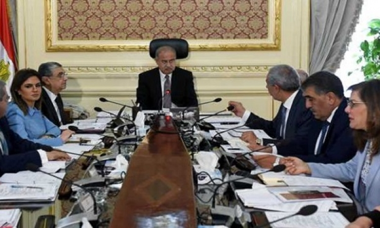 المجموعة الاقتصادية برئاسة اسماعيل تناقش اللائحة التنفيذية لقانون الاستثمار