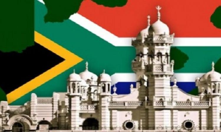 دعوى للاعتراف بالزواج الإسلامى فى جنوب أفريقيا