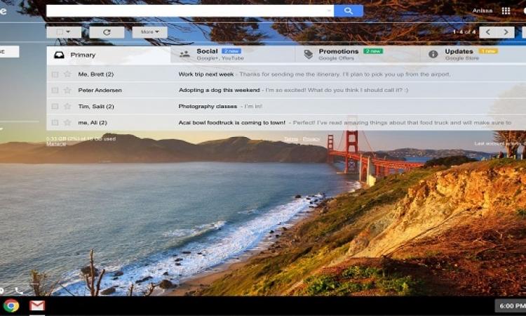 10 ميزات خفية فى Gmail يجهلها كثيرون