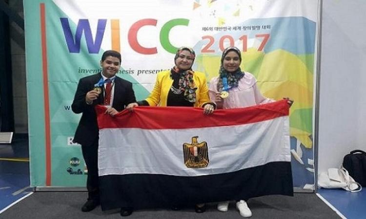 مصر تحصد ذهبيتان فى مسابقة WICC العلمية بكوريا الجنوبية
