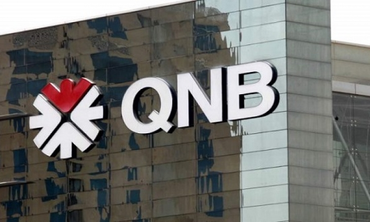 موديز تخفض تصنيف البنوك القطرية من مستقر إلى سلبى