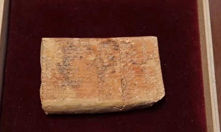 بالصور .. لوح طينى من حضارة بابل يغير تاريخ الرياضيات الحديثة
