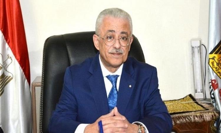 وزير التعليم يعلن اليوم استعدادات استقبال العام الدراسى الجديد
