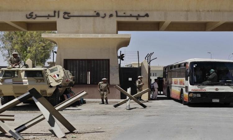 السلطات المصرية تفتح معبر رفح لعودة العالقين فى مطار القاهرة