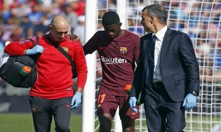 برشلونة يفقد عثمان ديمبلى شهرين للإصابة